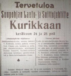 Lehtileike jossa Kurikka kutsui Suupohjan laulajat ja soittajat juhlimaan kesällä 1916. Ilkka 20.6.1916